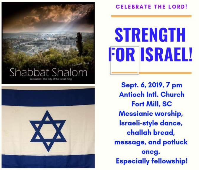 Strength For Israel gathering Sept. 6, 2019. Hadassah Lerner - guest speaker from Jerusalem.