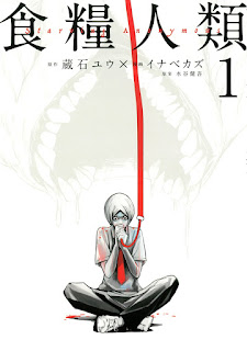 [Manga] 食糧人類 Starving Anonymou 第01巻 [Shokuryo Jinrui Starving Anonymou Vol 01], manga, download, free