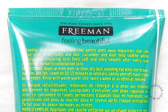 Freeman Renewing Cucumber Peel Off Gel Mask, Freeman Renewing Cucumber Peel Off Gel Mask review, Freeman Mask Review, Freeman review, Freeman masker timun review, recommended freeman, recommended freeman mask