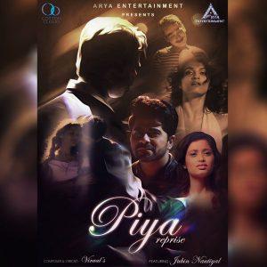 Piya – Reprise – Jubin Nautiyal