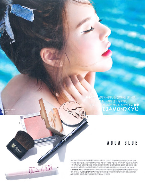 SNSD Sunny Sure Magazine May Issue