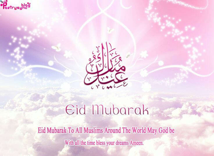 40 Beautiful EID Mubarak Blessing Quotes Greeting Cards – Ameen Invitation Cards
