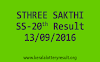 STHREE SAKTHI SS 20 Lottery Results 13-9-2016