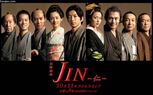 Jin ss2 - VietSub (2014)