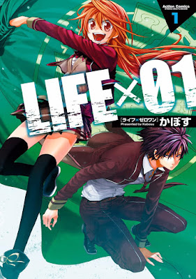 LIFE×01 第01巻 zip online dl and discussion