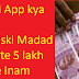 GOQii app kya hai Kaise GOQii App is madad se jeete 5 crore ke prizes