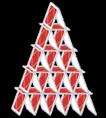 トランプタワーのイラスト