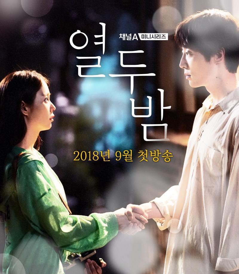 Xem Phim Mười Hai Đêm Bên Em 2018
