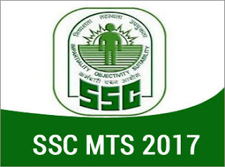 SSC MTS Answer Key 2017 (Re Exam) Released, Download