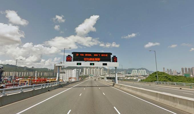 Calatorie virtuala prin Hong Kong