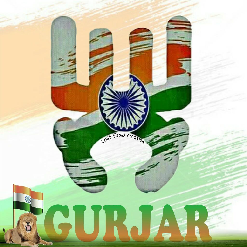 Lalit Siroha Gujjar New Gurjar Wallpapers
