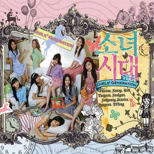 Girls' Generation – Into the New World – EP (FLAC + ITUNES PLUS AAC M4A)