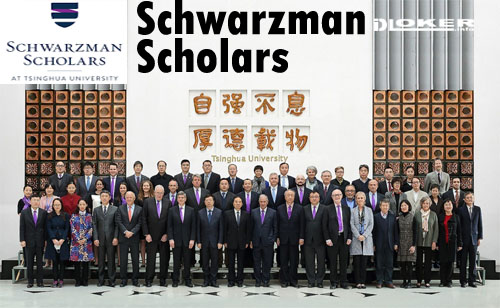 Beasiswa S2 Schwarzman Scholars 2019 Tsinghua University, China