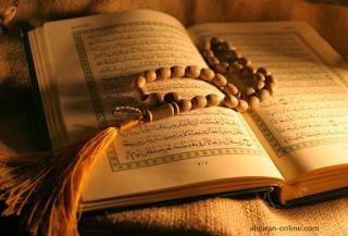 Pengertian Al-Qur'an Secara Bahasa dan Istilah