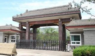 Penjara Quincheng - China