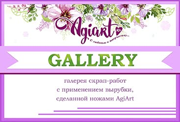 Gallery AgiArt!