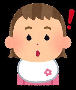 赤ちゃんの表情のイラスト(女・閃いた顔)