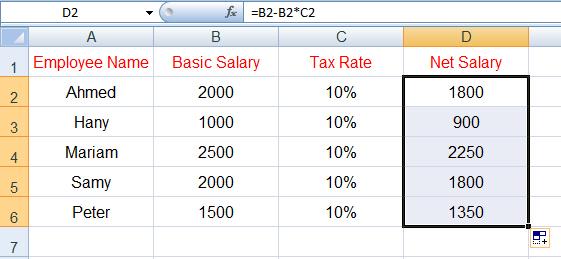 تثبيت خلية Excel