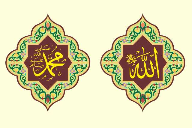Allah muhammad vector free download
