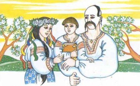 Картинки по запросу «Сім'я – основа нації»