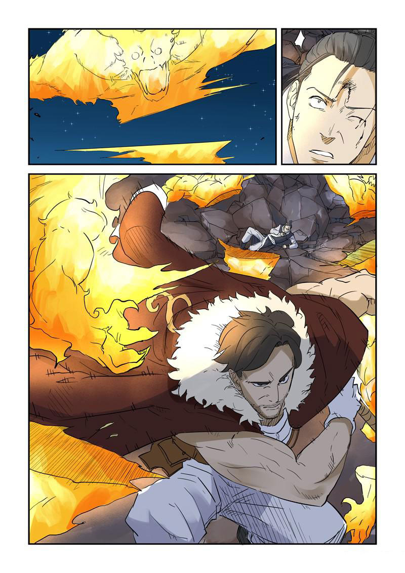 Tales of Demons and Gods ตอนที่ 134 หน้า 7