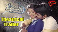 Watch Nenu Seetha Devi 2016 Telugu Movie Trailer Youtube HD Watch Online Free Download
