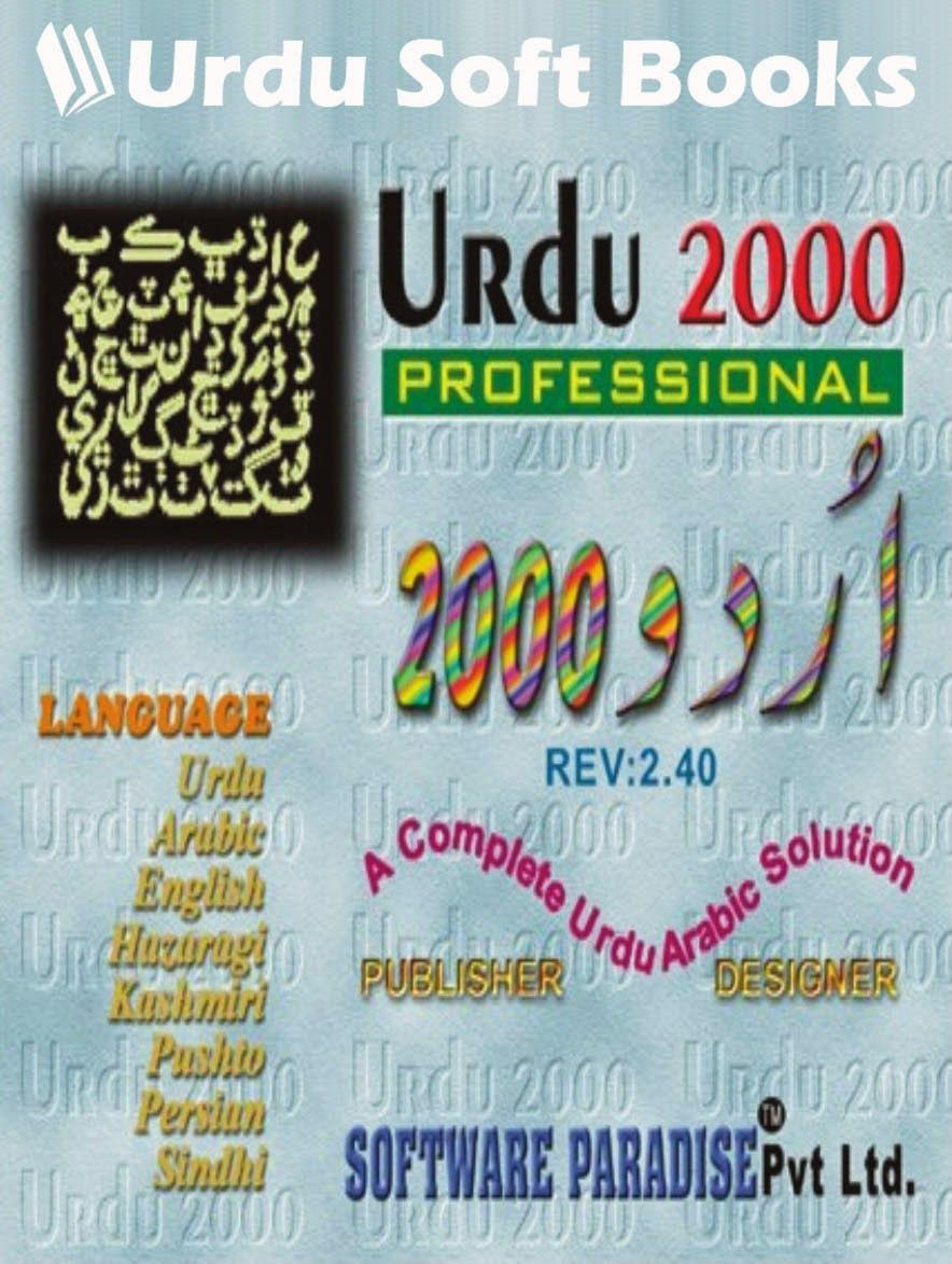 Autocad 2010 Urdu Book