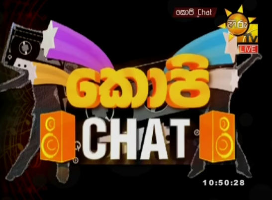 Copy Chat 15.07.2018 Hiru