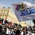 Marcha para jesus 2017 leva SPTrans a alterar trajetos de 18 linhas