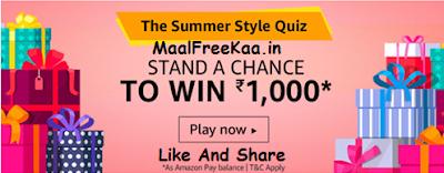 Summer Style Quiz