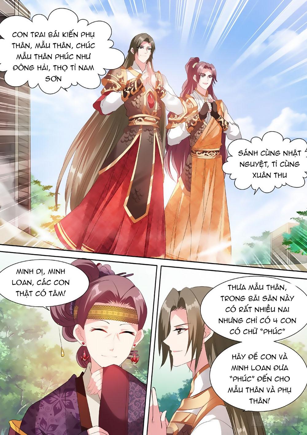 Hệ Thống Chế Tạo Nữ Thần chap 59 - Trang 6
