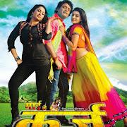 Roshan Kumar, Rani Chatterjee, Akshara Singh New Upcoming movie Mai Ke Karz wiki, Poster, Photos, release date, News, Videos List