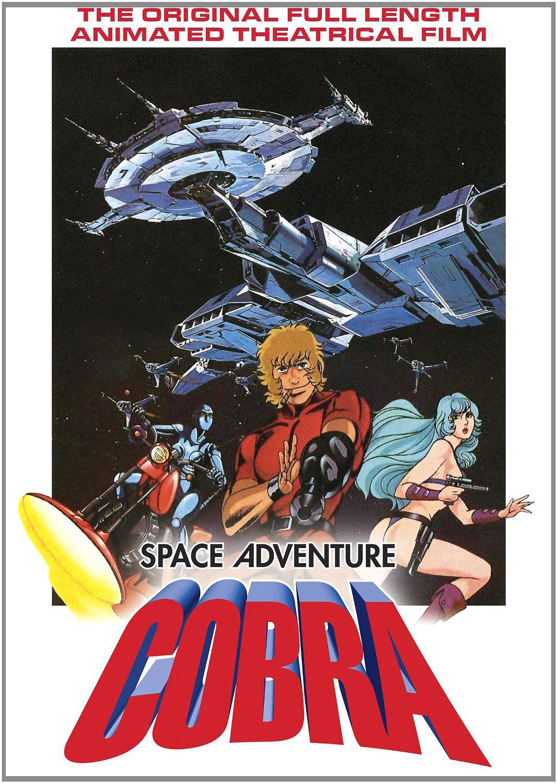 aventura espacial cobra pelicula Anime
