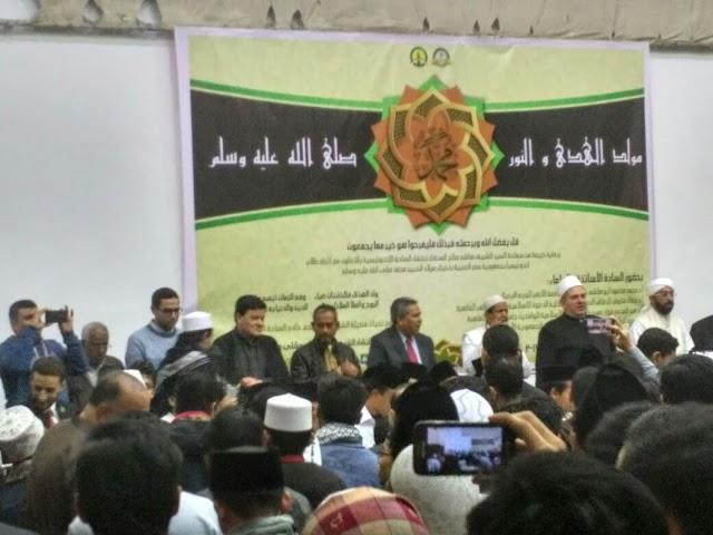 Dubes, Atdikbud dan Ulama Al-Azhar bersama Masisir Rayakan Peringatan Maulid Nabi 1439 H di Universitas Al-Azhar
