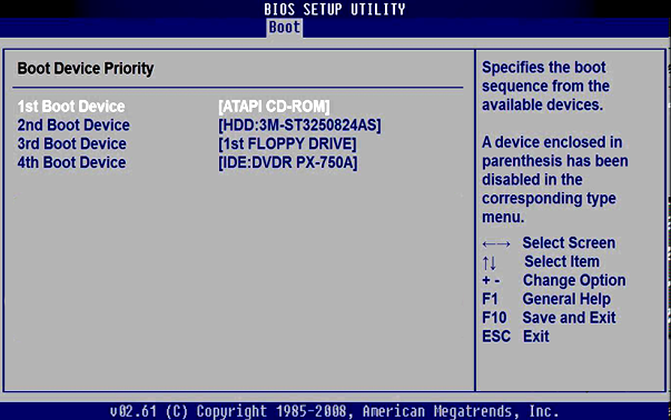 Cara pengaturan BIOS komputer PC dan laptop semua tipe