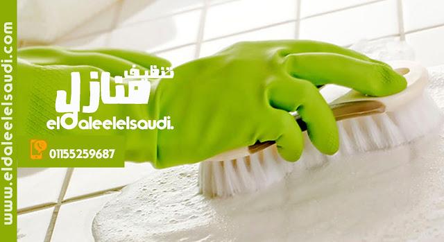 شركة تنظيف منازل بوادي الدواسر
