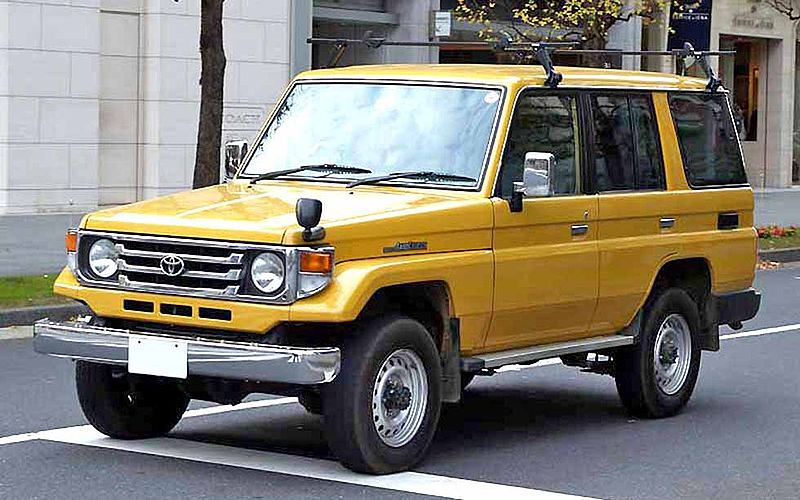 Expedition Gallery: History - Toyota Land Cruiser