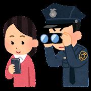 一般市民の携帯電話を覗く警察官のイラスト