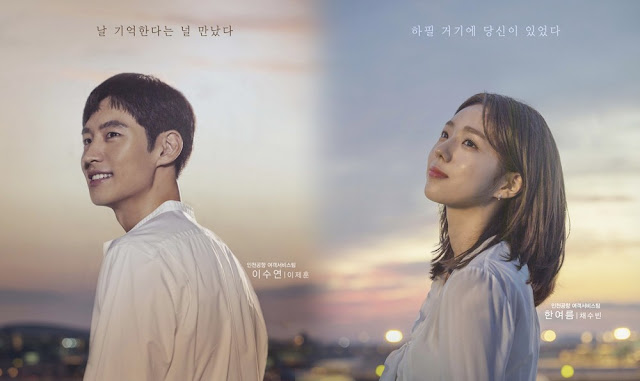 Download Drama Korea Where Stars Land Batch Subtitle Indonesia