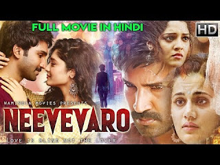 Neevevaro Full Hindi Dubbed Movie Download
