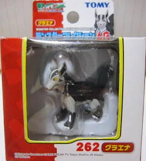 Mightyena Pokemon figure Tomy Monster Collection AG series
