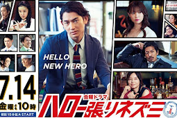 Hello, Detective Hedgehog / Haro Hari Nezumi / ハロー張りネズミ (2017) - Japanese Drama Series