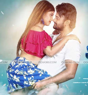 Super Boy Odia Movie Cast, Crews, Release Date, Songs, Poster, HD Videos, Info, Reviews