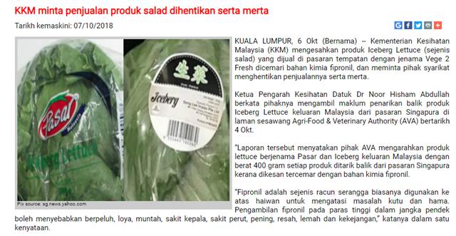 salad beracun