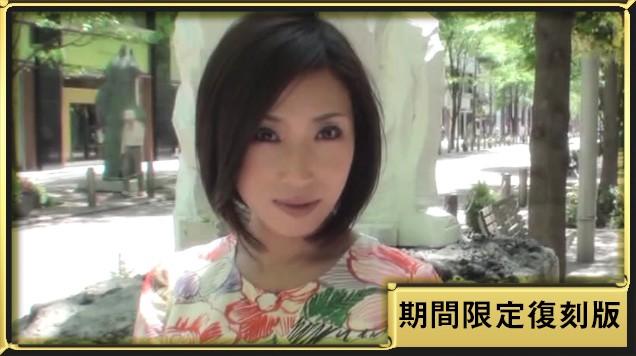 CENSORED Mywife-9116 塚原 京子, AV Censored