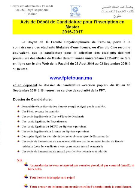 فتح باب الترشيح لولوج سلك الماستر بالكلية المتعددة التخصصات بتطوان برسم 2016-2017