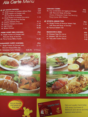 Double Delight The Chicken Rice Shop Tesco Extra Kajang