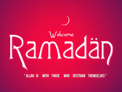 Ramadan DP For facebook