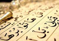 Kur'an-ı Kerim Sureleri Kuran Sureleri Ayetleri Surelerin 27. Ayetleri Türkçe Anlam Meali