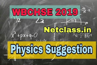 HS 2019 Physics Suggestion, WBCHSE Physics Suggestion Download